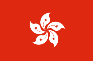 """Flag of Hong Kong"" by Tao Ho - http://www.protocol.gov.hk/flags/chi/r_flag/index.html."